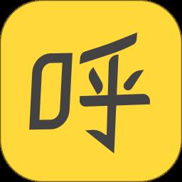 呼呼交友新版软件app下载_呼呼交友新版软件app最新版免费下载