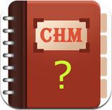 手机chm阅读器app下载_手机chm阅读器app最新版免费下载