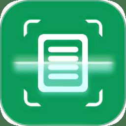 绿色扫码软件app下载_绿色扫码软件app最新版免费下载