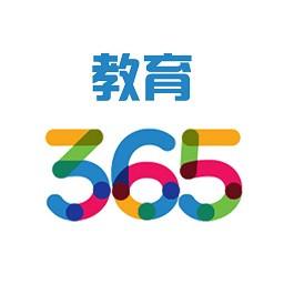 365教育平台app下载_365教育平台app最新版免费下载