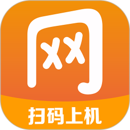 去上网软件app下载_去上网软件app最新版免费下载