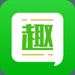 趣头条v3093400旧版本app下载_趣头条v3093400旧版本app最新版免费下载