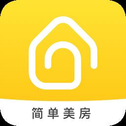 简单美房app下载_简单美房app最新版免费下载