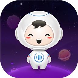 科大讯飞小书童appapp下载_科大讯飞小书童appapp最新版免费下载