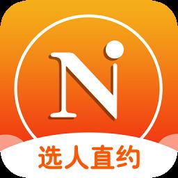 你点到家直约版app下载_你点到家直约版app最新版免费下载