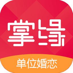 掌缘最新版app下载_掌缘最新版app最新版免费下载