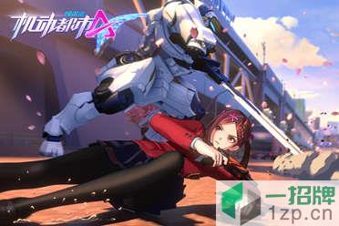 全新游戏CG释出《机动都市阿尔法》第二次安卓先锋测试开始