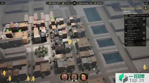 罪恶帝国怎么谈判 外交的玩法介绍_