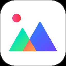 腾讯相册管家版app下载_腾讯相册管家版手机软件app下载