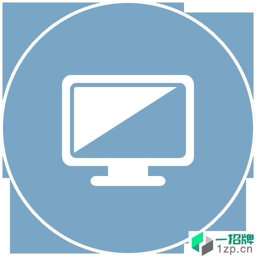 电脑控手机版app下载_电脑控手机版手机软件app下载