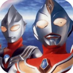奥特曼格斗进化0最新版下载_奥特曼格斗进化0最新版手机游戏下载