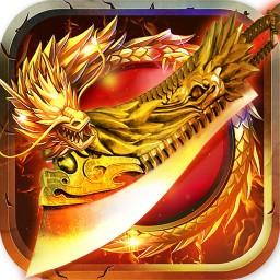 玄仙传奇bt版下载_玄仙传奇bt版手机游戏下载