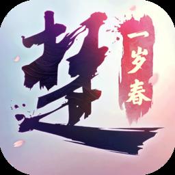一梦江湖2021最新版下载_一梦江湖2021最新版手机游戏下载