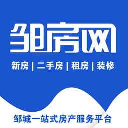 邹城房产网app下载_邹城房产网手机软件app下载