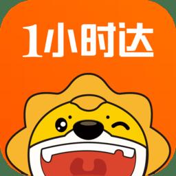 苏宁小店app下载_苏宁小店手机软件app下载