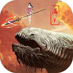 山海异兽录红包版下载_山海异兽录红包版手机游戏下载