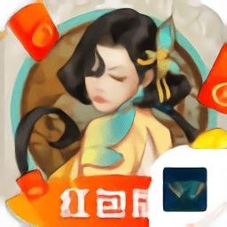 飘渺仙途红包版下载_飘渺仙途红包版手机游戏下载