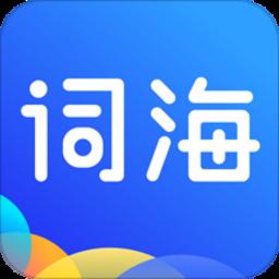 开心词海app下载_开心词海手机软件app下载