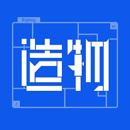 造物模玩社区app下载_造物模玩社区手机软件app下载