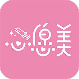 心愿美app下载_心愿美手机软件app下载