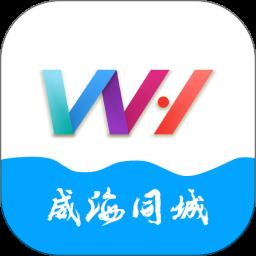 威海同城appapp下载_威海同城app手机软件app下载