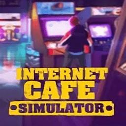 城市网吧模拟器中文版下载_城市网吧模拟器中文版手机游戏下载
