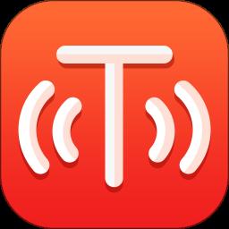配音语音合成软件手机版app下载_配音语音合成软件手机版手机软件app下载
