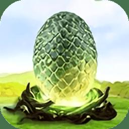 开局一颗蛋下载_开局一颗蛋手机游戏下载