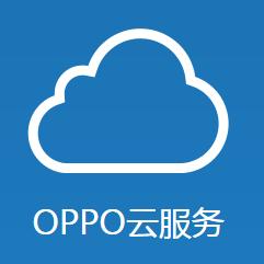 oppo云相册appapp下载_oppo云相册app手机软件app下载