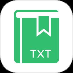 txt全本免费阅读器app下载_txt全本免费阅读器手机软件app下载
