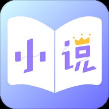 全本免费小说王手机版app下载_全本免费小说王手机版手机软件app下载