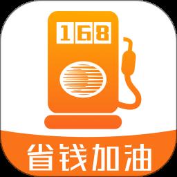 光汇云油app下载_光汇云油手机软件app下载