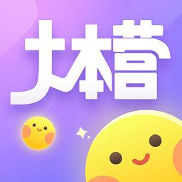 快乐大本营软件app下载_快乐大本营软件手机软件app下载