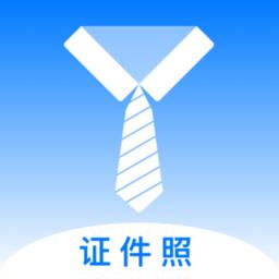 底色证件照appapp下载_底色证件照app手机软件app下载