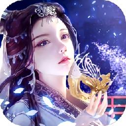 飞仙一剑版下载_飞仙一剑版手机游戏下载