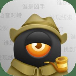 剧本杀OLapp下载_剧本杀OL手机软件app下载