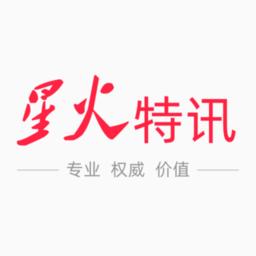 星火特讯app下载_星火特讯手机软件app下载
