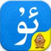 Badam维吾尔语输入法手机版app下载_Badam维吾尔语输入法手机版手机软件app下载