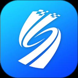 安徽ETC手机版app下载_安徽ETC手机版手机软件app下载