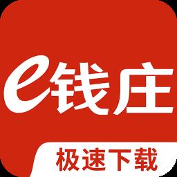 e钱庄appapp下载_e钱庄app手机软件app下载