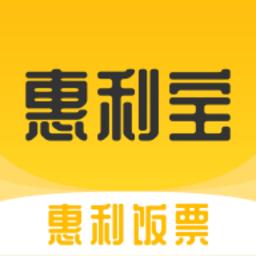 集客惠利宝app下载_集客惠利宝手机软件app下载
