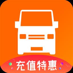 货拉拉拉货搬家app下载_货拉拉拉货搬家手机软件app下载