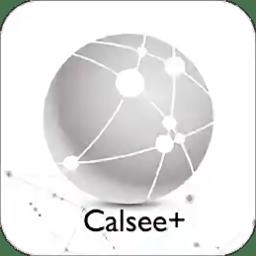Calsee云展app下载_Calsee云展手机软件app下载