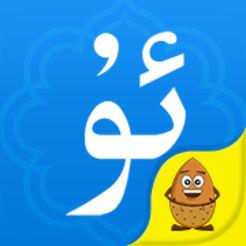 uygurqakirguzguqapk(维语输入法)app下载_uygurqakirguzguqapk(维语输入法)手机软件app下载