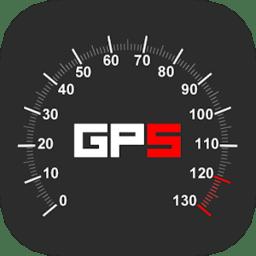gps仪表盘无广告版app下载_gps仪表盘无广告版手机软件app下载