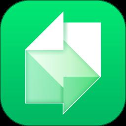 寄递纵横手机版app下载_寄递纵横手机版手机软件app下载