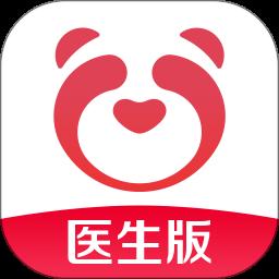 熊猫医疗医生版app下载_熊猫医疗医生版手机软件app下载