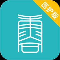 康合医护appapp下载_康合医护app手机软件app下载