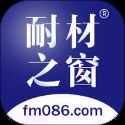 耐材之窗手机版app下载_耐材之窗手机版手机软件app下载