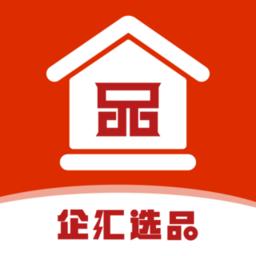 企汇选品app下载_企汇选品手机软件app下载